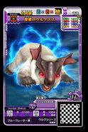 MHSP2-Veteran Lagombi Juvenile Monster Card 001