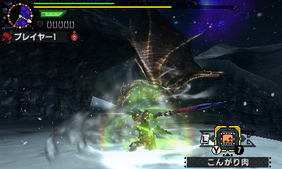 File:MHGen-Kushala Daora Screenshot 002.jpg