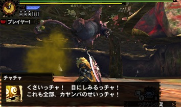File:MH4U-Congalala Screenshot 001.jpg