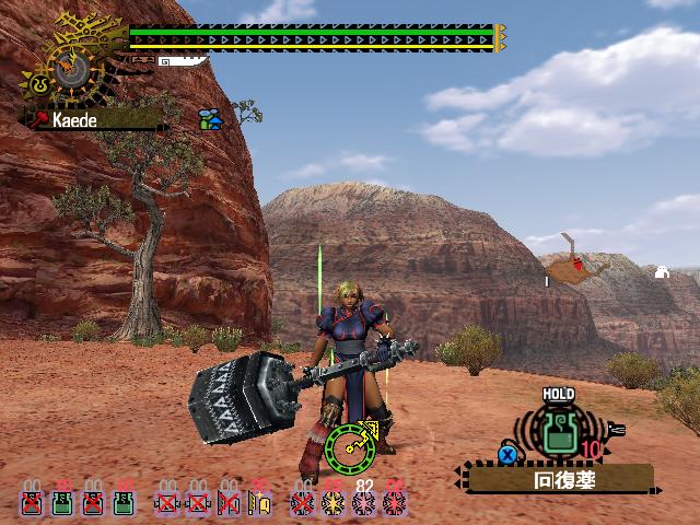 File:MHFO Blue Cactus Status Icon.png
