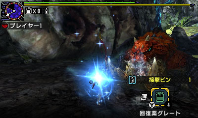 File:MHGen-Tetsucabra Screenshot 006.jpg
