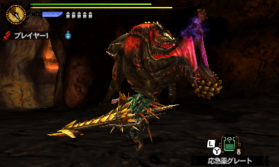 File:MH4U-Deviljho Screenshot 004.jpg