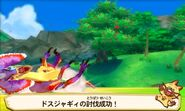 MHST-Great Jaggi Screenshot 004