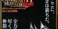 Monster Hunter Orage: Chapter 13