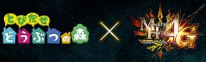 Logo-Animal Crossing New Leaf x MH4G