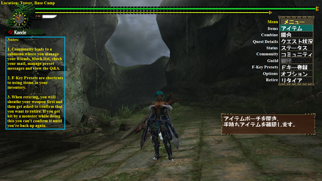 File:MHFO In Quest Menu Breakdown.png
