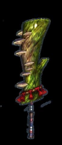 File:DeathcapGS.png