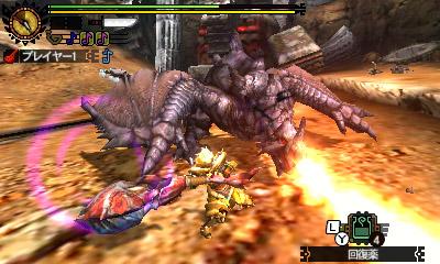 File:MH4U-Gravios Screenshot 003.jpg