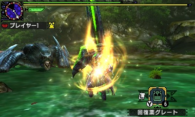 File:MHGen-Nargacuga Screenshot 019.jpg