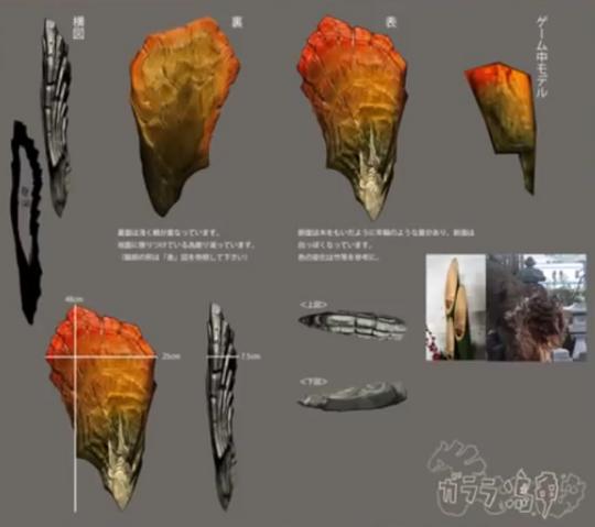 File:MH4U-Najarala Concept Art 004.png