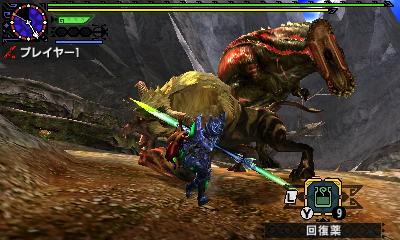 File:MHGen-Savage Deviljho Screenshot 004.jpg