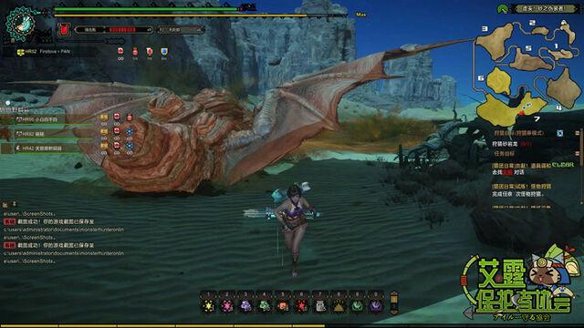File:MHO-Sandstone Basarios Screenshot 016.jpg