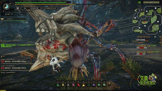 File:MHO-Swordmaster Shogun Ceanataur Screenshot 003.jpg
