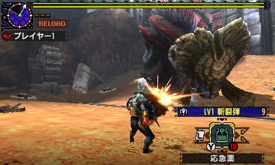File:MHGen-Gammoth Screenshot 016.jpg
