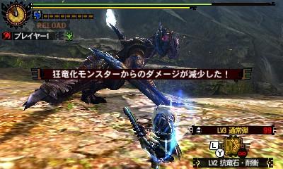 File:MH4U-Tigrex Screenshot 015.jpg