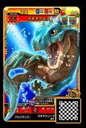 MHSP2-Lagiacrus Juvenile Monster Card 001