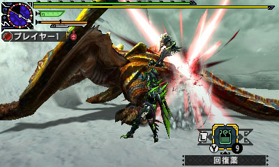 File:MHGen-Tigrex Screenshot 008.jpg