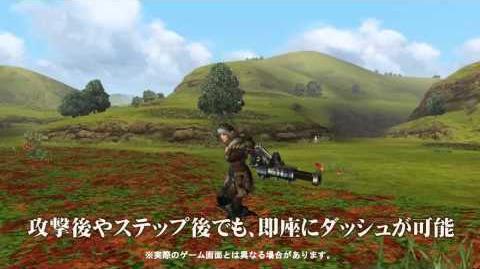 MHF-G『新武器種「穿龍棍」抜刀ダッシュ』