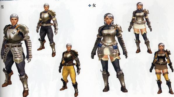 File:Steel armor sets.jpg