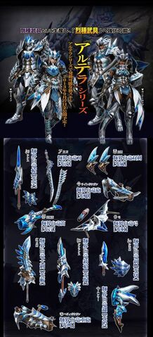 File:Zerureusu(ancient:white rathalos) equipment.jpg