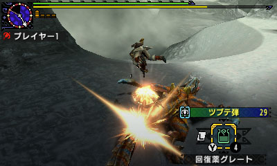 File:MHGen-Tigrex Screenshot 006.jpg