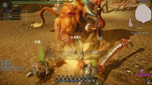 File:MHO-Gold Congalala Screenshot 016.jpg