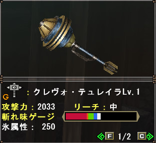 File:Giaorugu Hammer.jpg