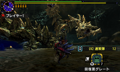 File:MHGen-Nakarkos Screenshot 016.jpg
