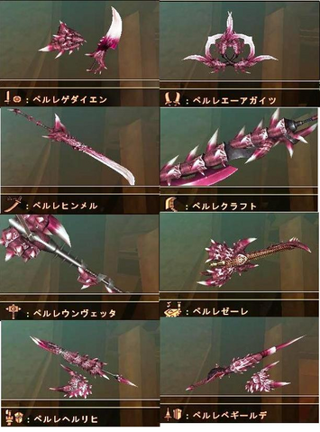 File:White Espinas Weapons.png