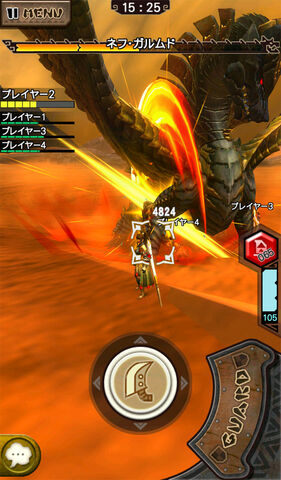 File:MHXR-Nefu Garumudo Screenshot 002.jpg