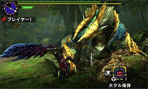 File:MHX-Zinogre Screenshot 003.png