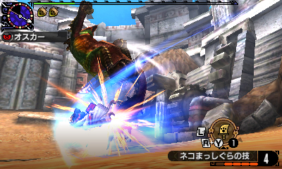 File:MHGen-Great Maccao Screenshot 021.jpg