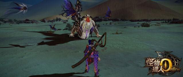 File:MHO-Doom Estrellian Screenshot 004.jpg
