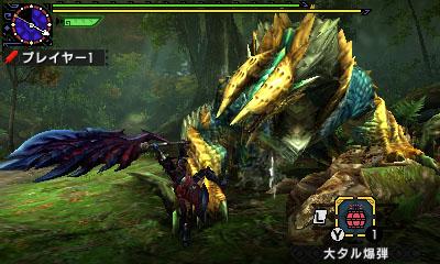 File:MHGen-Zinogre Screenshot 008.jpg