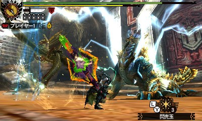 File:MH4U-Seregios and Zinogre Screenshot 003.jpg