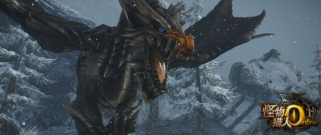 File:MHO-Kushala Daora Screenshot 001.jpg