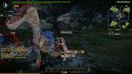 MHO-Velocidrome Screenshot 022