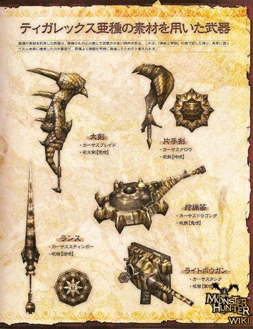 File:Black Tigrex Scan 6.jpg