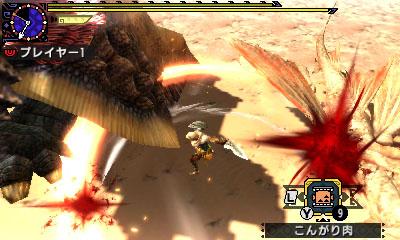 File:MHGen-Nibelsnarf Screenshot 005.jpg