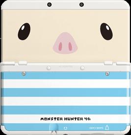 File:3DS-Kisekae Plate 002.png