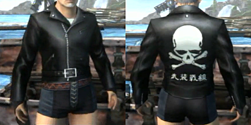 File:MH3-TFOA-jacket-m.png