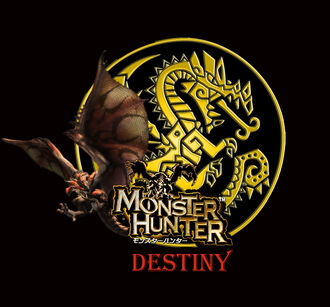 Monster Hunter Destiny Logo
