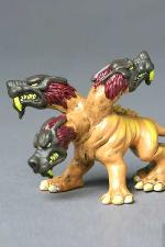 File:2006 cerberus.png