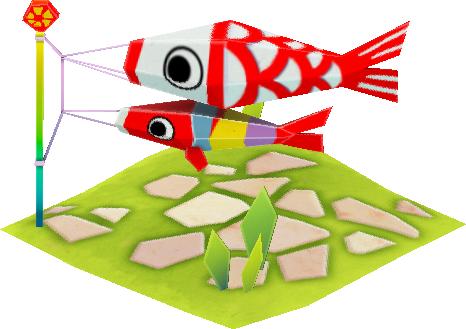 File:Kites.png