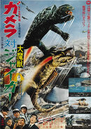 Gamera vs Monster X