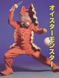 Mmpr-m1-oysterizer
