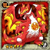 InfernoDragon(R)