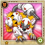 Artillery_Tiger(N)