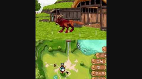 Monster Rancher DS2 Video Test Drills and Fighting