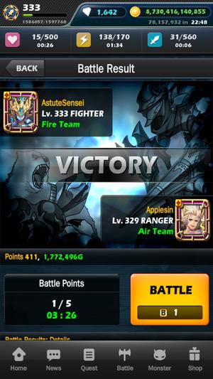 Team Battle Victory